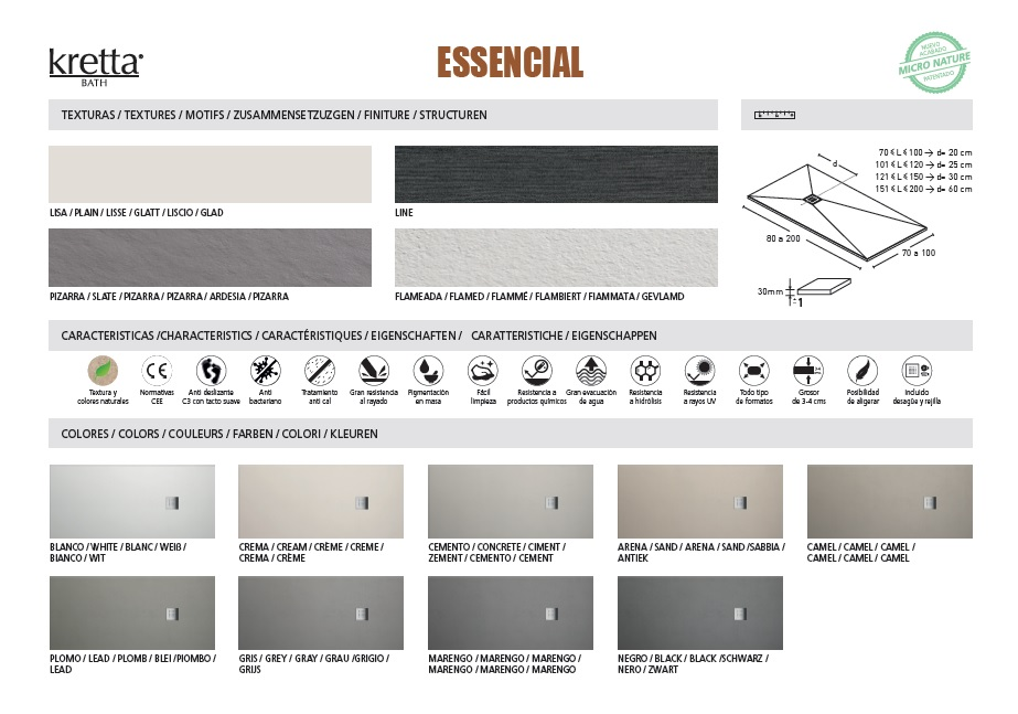 ESSENTIAL - AVAILABLE TEXTURES & COLOURS